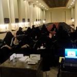 التعليم السعودية فتيات سيدات نساء