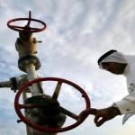 النفط نفط