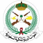 لشعار-القوات-البرية-السعودية