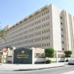 وزارة-العدل_resized