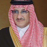 ولي العهد محمد بن نايف