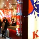 n-KFC-large570