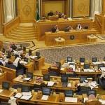 مجلس الشورى بالسعودية