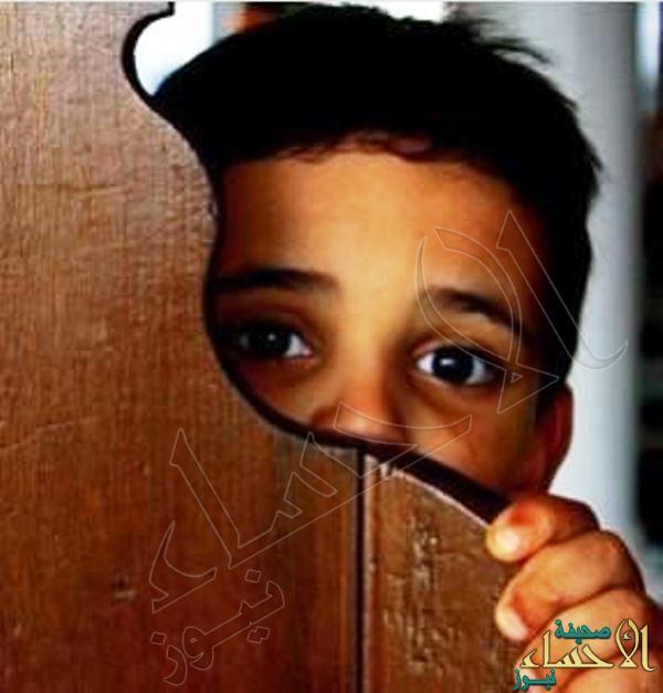 السعودية الضرب المدارس ضرب اهانة