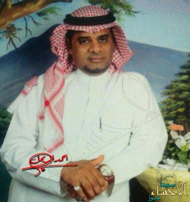 أحمد المريحل