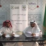 المدير التنفيذي للجنة أثناء توقيع إتفاقية دعم  100 وظيفة في اللجنة