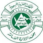 شعار معهد الادارة