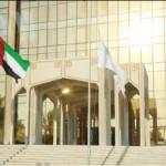 صندوق النقد العربي