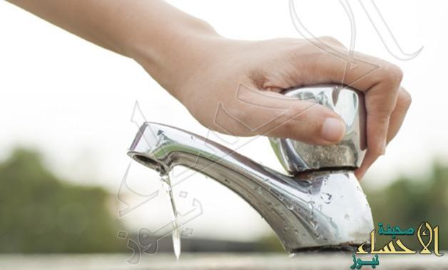مياه المياه