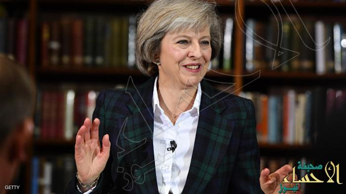 LONDON, ENGLAND - JUNE 30:  Home Secretary Theresa May speaks as she launches her bid to become the next Conservative party leader at RUSI Whitehall on June 30, 2016 in London, England. Nominations for MP s to declare their intention to run for the Conservative Party Leadership and therefore British Prime Minister will close by noon today.  The current Prime Minister and party leader, David Cameron, announced his resignation the day after the UK voted to leave the European Union.  (Photo by Jeff J Mitchell/Getty Images)