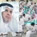 أحمد-العيسى_ العيسى التعليم