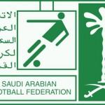 الاتحاد-السعودي-لكرة-القدم