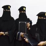 سجانات-سعوديات