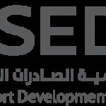 هيئة-تنمية-الصادرات-السعودية