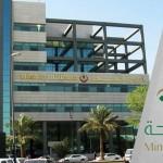 وزارة-الصحة-السعودية2