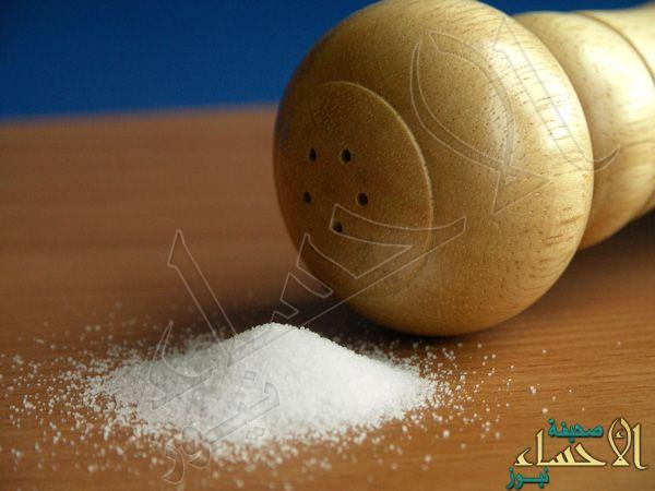 الملح ملح