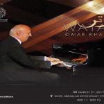 بدعم-من-هيئة-الترفيه..-حفل-موسيقي-للأثرياء-بمدينة-الملك-عبدالله-الاقتصادية