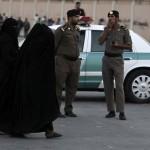 شرطة-العوامية-السعودية