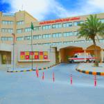 صورة-المستشفى مستشفى الولادة والأطفال الأحساء