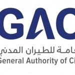 469066624GACA-Logo-RGB-1024x409-1024x409