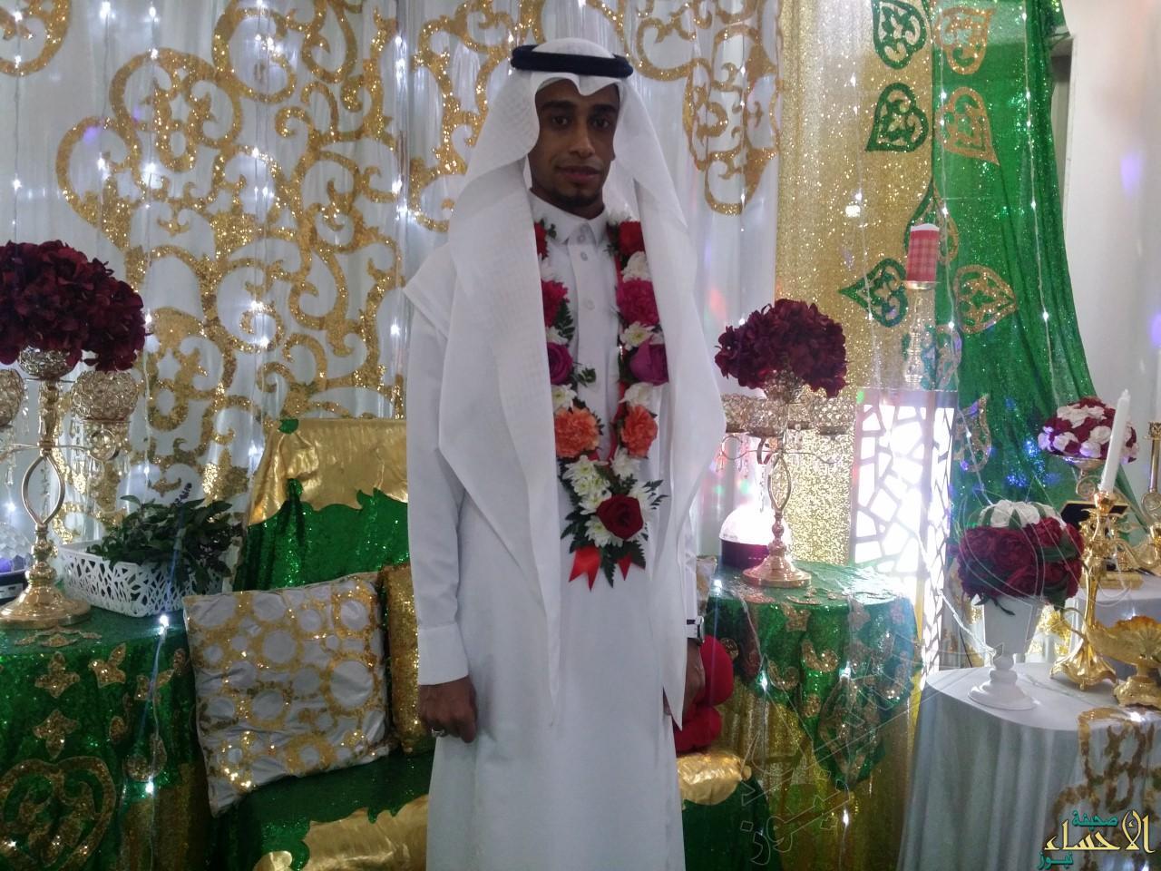 العريس - الدكتور أيمن1