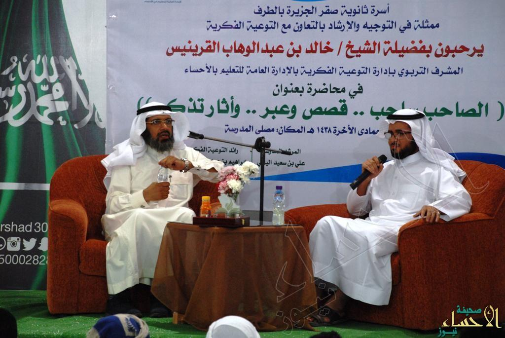 رائد التوعية الفكرية بالمدرسة اثناء تقديم الشيخ خالد القرينيس