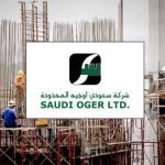 شركة-سعودي