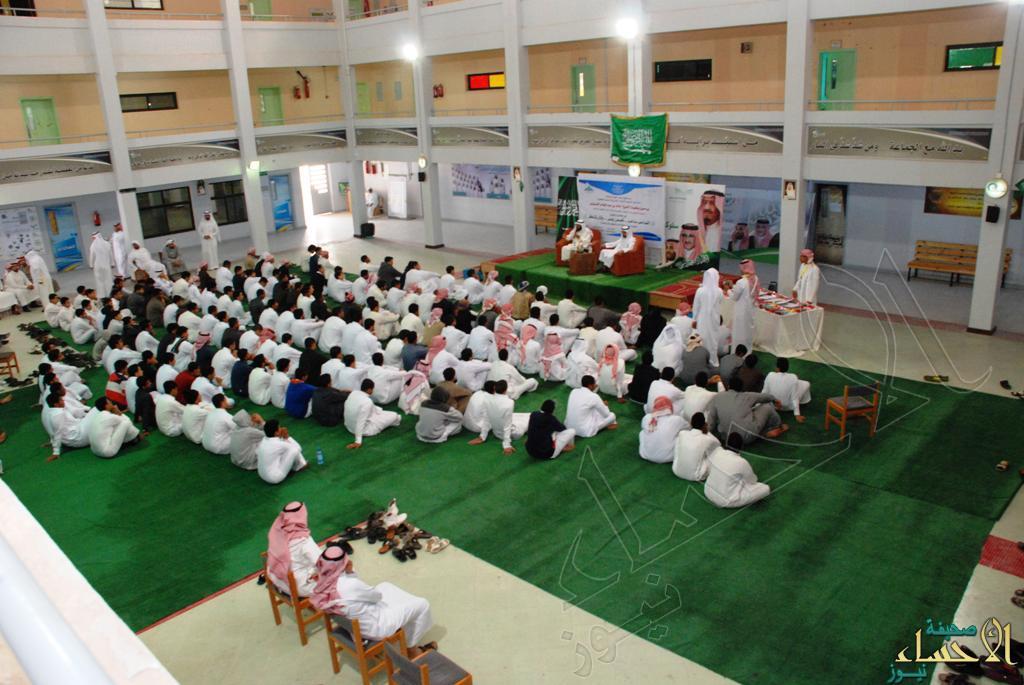 صورة لمتابعة الطلاب للمحاضرة