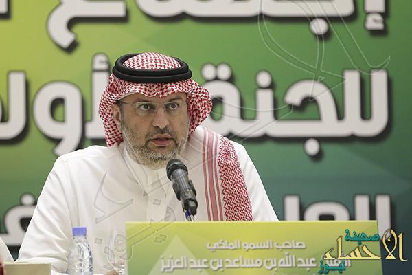 عبد-الله-بن-مساعد_0