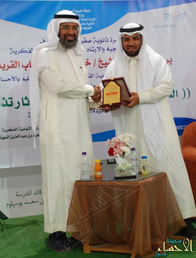 قائد المدرسة يكرم الشيخ عقب محاضرته