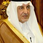 الأمير خالد بن فيصل بن عبد العزيز أمير منطقة مكة المكرمة