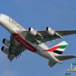 بالصور ... أكبر طائرة في العالم بشعار طيران الإمارات