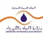 توقيع (٢٤) عقداً لتنفيذ مشاريع المياة في المملكة بأكثر من (٣٦١) مليون ريال