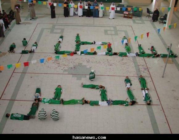 مدرسة بدر بالعيون تحتفل بسلامة الأمير سلطان بن عبدالعزيز