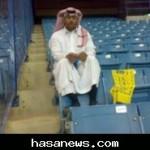 مشجع نصراوي يشجع الهلال السعودي أمام الأهلي الإماراتي