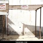صيـــد الكاميرا ،، في أحد الشـوارع  - أحمد الوصيبعي