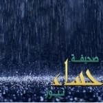 امطار غزيرة تشهدها محافظة الاحساء الآن...