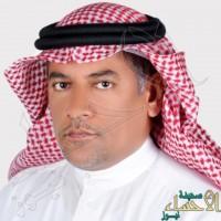 المدح مذمة !!