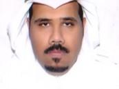 مواصفات مدير جامعة الإمام المنتظر
