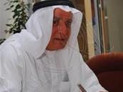 الشراء الخليجي الموحد