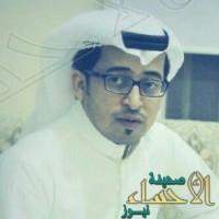 أسامة السدراني يكتب : أهذا ماجنيناه من تويتر ؟