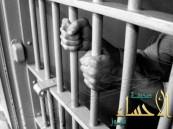 رحلة سعودي إلى العراق انتهت بالسجن في الكويت