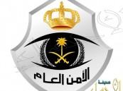 الأمن العام: ضبط كميات من المخدرات والأسلحة والذخائر