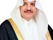 """""""الأمير سعود بن نايف"""" يشكر خادم الحرمين على أمره بمنح """"الجيراني"""" وسام الملك عبدالعزيز"""