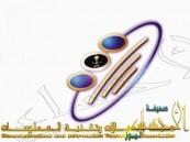 """هيئة الاتصالات: لا صحة لحجب """" الواتس آب """" و """" سكايب """" قبل رمضان"""