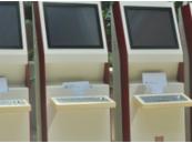 أجهزة الكترونية لخدمة المستفيدين ذاتياً في المواقع العامة