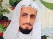 """"""" الشيخ الهودار """"السرعة من مظاهر المراهقة المنحرفة"""