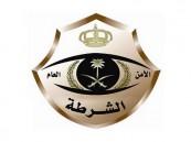 """شرطة الرياض : لا صحة لاختطاف الطفلة """"أماني"""" .. والصور """"مفبركة"""""""