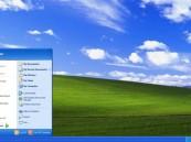 توشيبا تنضم مع مايكروسوفت للتخلص من ويندوز إكس بي