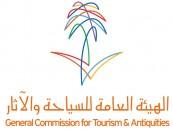 أمير الرياض ورئيس هيئة السياحة يزوران جناح الأحساء في ملتقى السفر والاستثمار